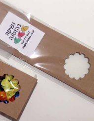 עיטופית למתנות קטנות, מוצרי קדמ ועוד